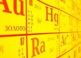 Отравление солями тяжёлых металлов
