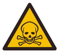 Знак токсинов