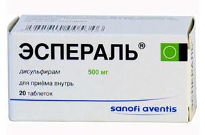 эспераль