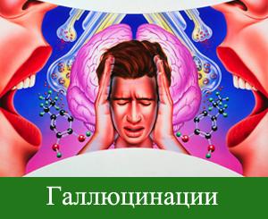 последствия передозировки