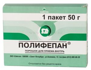 лекарство при отравлении крысиным ядом