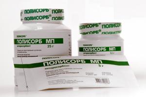 лекарства при отравлении растворителем