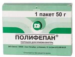 лекарство при отравлении фенолом
