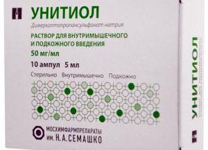лечение отравления цинком