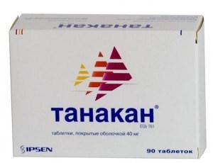 лекарства для очистки сосудов