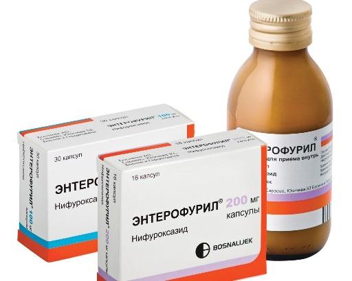 «Энтерофурил» — антибиотик или нет
