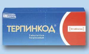 кодеинсодержащие препараты