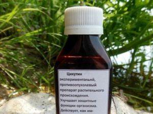 препарат из веха ядовитого «Цикутин»