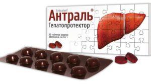 пачка и таблетки препарата «Антраль»