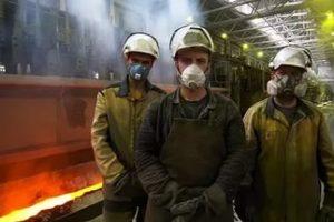 работники металлургических предприятий