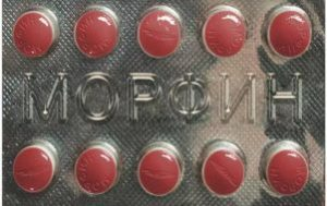 блистер таблеток «Морфин»