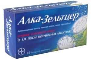 пачка «Алка-Зельтцер»
