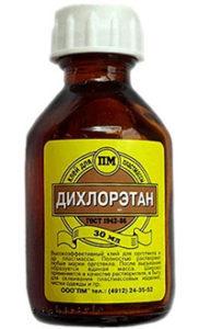 Бутылочка клея для пластмассы «Дихлорэтан»