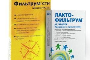 пачки таблеток «Лактофильтрум» и «Фильтрум-СТИ»