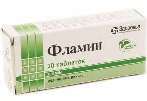 пачка лекарства «Фламин»