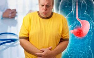 желудочно-кишечное расстройство