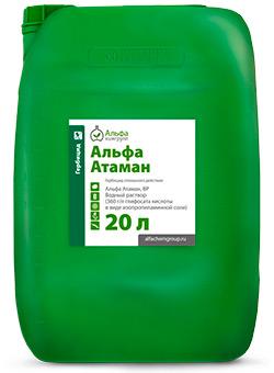 гербицид «Альфа Атаман»