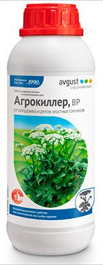 гербицид «Агрокиллер»