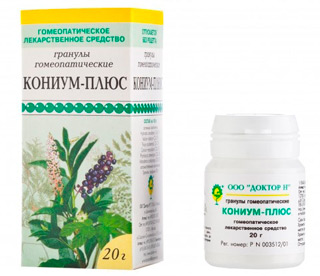 гомеопатический монопрепарат «Кониум макулатум»