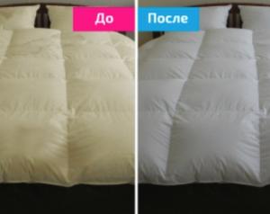 Преимущества химчистки постельного белья